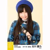 SKE48 2017年6月度 net shop限定個別生写真「狼とプライド」衣装5枚セット 北川愛乃