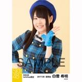 SKE48 2017年6月度 net shop限定個別生写真「狼とプライド」衣装5枚セット 白雪希明