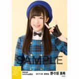 SKE48 2017年6月度 net shop限定個別生写真「狼とプライド」衣装5枚セット 野々垣美希