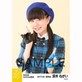 SKE48 2017年6月度 net shop限定個別生写真「狼とプライド」衣装5枚セット 深井ねがい