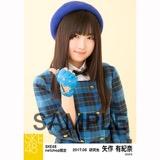 SKE48 2017年6月度 net shop限定個別生写真「狼とプライド」衣装5枚セット 矢作有紀奈