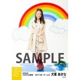 SKE48 2017年6月度 net shop限定個別ランダム生写真5枚セット 犬塚あさな