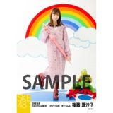SKE48 2017年6月度 net shop限定個別ランダム生写真5枚セット 後藤理沙子