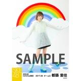 SKE48 2017年6月度 net shop限定個別ランダム生写真5枚セット 都築里佳