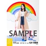 SKE48 2017年6月度 net shop限定個別ランダム生写真5枚セット 松井珠理奈