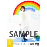 SKE48 2017年6月度 net shop限定個別ランダム生写真5枚セット 山内鈴蘭