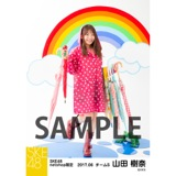 SKE48 2017年6月度 net shop限定個別ランダム生写真5枚セット 山田樹奈