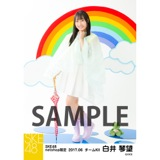 SKE48 2017年6月度 net shop限定個別ランダム生写真5枚セット 白井琴望