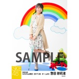 SKE48 2017年6月度 net shop限定個別ランダム生写真5枚セット 惣田紗莉渚