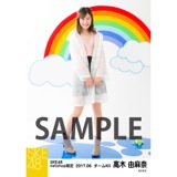 SKE48 2017年6月度 net shop限定個別ランダム生写真5枚セット 高木由麻奈