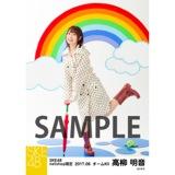 SKE48 2017年6月度 net shop限定個別ランダム生写真5枚セット 高柳明音