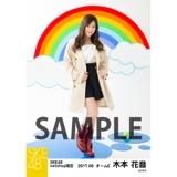 SKE48 2017年6月度 net shop限定個別ランダム生写真5枚セット 木本花音