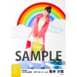 SKE48 2017年6月度 net shop限定個別ランダム生写真5枚セット 髙寺沙菜