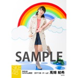 SKE48 2017年6月度 net shop限定個別ランダム生写真5枚セット 髙畑結希