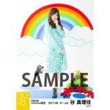 SKE48 2017年6月度 net shop限定個別ランダム生写真5枚セット 谷真理佳