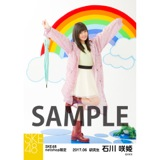 SKE48 2017年6月度 net shop限定個別ランダム生写真5枚セット 石川咲姫