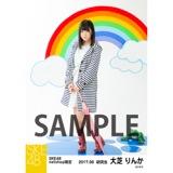 SKE48 2017年6月度 net shop限定個別ランダム生写真5枚セット 大芝りんか