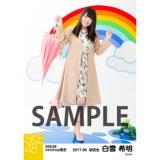 SKE48 2017年6月度 net shop限定個別ランダム生写真5枚セット 白雪希明