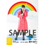 SKE48 2017年6月度 net shop限定個別ランダム生写真5枚セット 深井ねがい