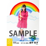SKE48 2017年6月度 net shop限定個別ランダム生写真5枚セット 森平莉子