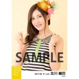 SKE48 2017年6月度 個別生写真「フラフープでGO!GO!GO!」衣装5枚セット 北川綾巴