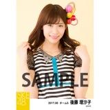 SKE48 2017年6月度 個別生写真「フラフープでGO!GO!GO!」衣装5枚セット 後藤理沙子