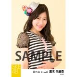 SKE48 2017年6月度 個別生写真「フラフープでGO!GO!GO!」衣装5枚セット 高木由麻奈