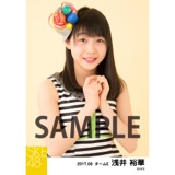 SKE48 2017年6月度 個別生写真「フラフープでGO!GO!GO!」衣装5枚セット 浅井裕華