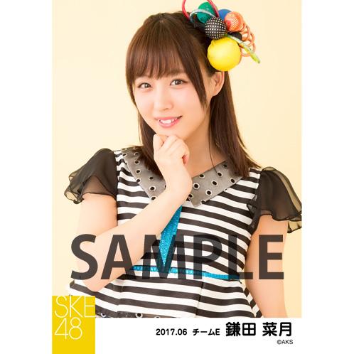 SKE48 2017年6月度 個別生写真「フラフープでGO!GO!GO!」衣装5枚セット 鎌田菜月