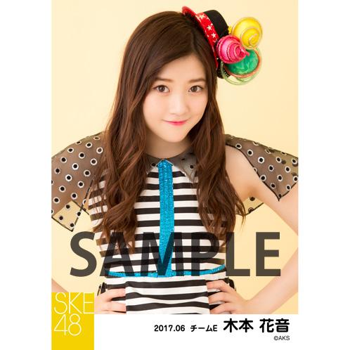 SKE48 2017年6月度 個別生写真「フラフープでGO!GO!GO!」衣装5枚セット 木本花音