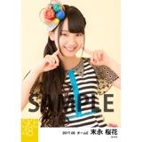 SKE48 2017年6月度 個別生写真「フラフープでGO!GO!GO!」衣装5枚セット 末永桜花