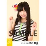 SKE48 2017年6月度 個別生写真「フラフープでGO!GO!GO!」衣装5枚セット 北川愛乃