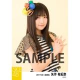 SKE48 2017年6月度 個別生写真「フラフープでGO!GO!GO!」衣装5枚セット 矢作有紀奈