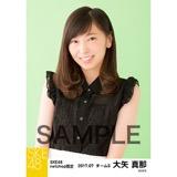 SKE48 2017年7月度 net shop限定個別生写真「夏のシースルー」5枚セット 大矢真那