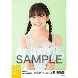 SKE48 2017年7月度 net shop限定個別生写真「夏のシースルー」5枚セット 上村亜柚香