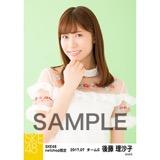 SKE48 2017年7月度 net shop限定個別生写真「夏のシースルー」5枚セット 後藤理沙子