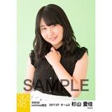 SKE48 2017年7月度 net shop限定個別生写真「夏のシースルー」5枚セット 杉山愛佳