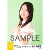SKE48 2017年7月度 net shop限定個別生写真「夏のシースルー」5枚セット 松井珠理奈