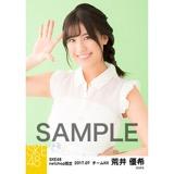 SKE48 2017年7月度 net shop限定個別生写真「夏のシースルー」5枚セット 荒井優希