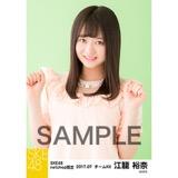 SKE48 2017年7月度 net shop限定個別生写真「夏のシースルー」5枚セット 江籠裕奈