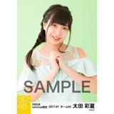 SKE48 2017年7月度 net shop限定個別生写真「夏のシースルー」5枚セット 太田彩夏