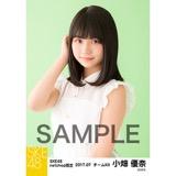 SKE48 2017年7月度 net shop限定個別生写真「夏のシースルー」5枚セット 小畑優奈
