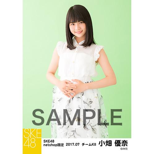 NMB48★4924YouTube動画>14本 ->画像>353枚