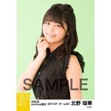 SKE48 2017年7月度 net shop限定個別生写真「夏のシースルー」5枚セット 北野瑠華