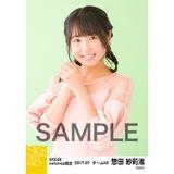 SKE48 2017年7月度 net shop限定個別生写真「夏のシースルー」5枚セット 惣田紗莉渚