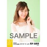 SKE48 2017年7月度 net shop限定個別生写真「夏のシースルー」5枚セット 高木由麻奈