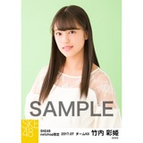 SKE48 2017年7月度 net shop限定個別生写真「夏のシースルー」5枚セット 竹内彩姫