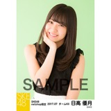 SKE48 2017年7月度 net shop限定個別生写真「夏のシースルー」5枚セット 日高優月