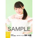 SKE48 2017年7月度 net shop限定個別生写真「夏のシースルー」5枚セット 浅井裕華