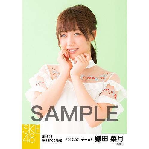 SKE48 2017年7月度 net shop限定個別生写真「夏のシースルー」5枚セット 鎌田菜月